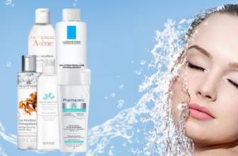 мицеллярная вода для ухода за кожей лица