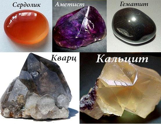 минералы для похудения