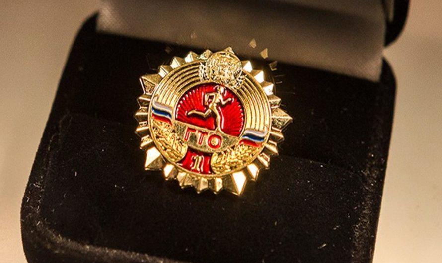 Ветеран в 99 лет получил золотой значок ГТО